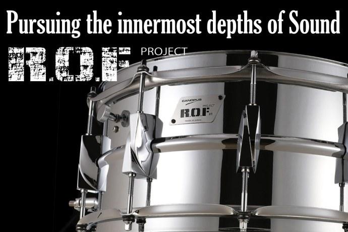 Canopus : New Arrival : Aluminum Alloy Snare Drum