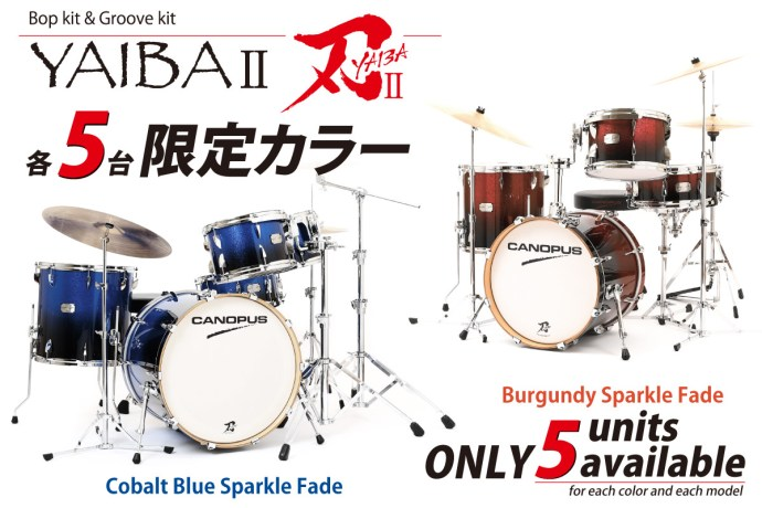 Limited Color Edition : Yaiba Series