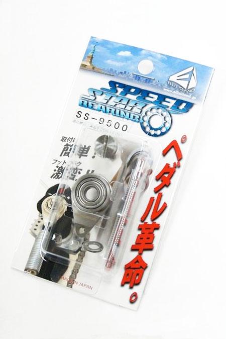スピードスターベアリング SS-9500 パッケージ
