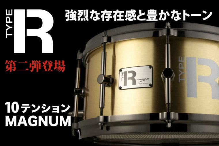 Type-Rシリーズ第二弾 MAGNUM(Solid Brass 3mm)新発売のお知らせ