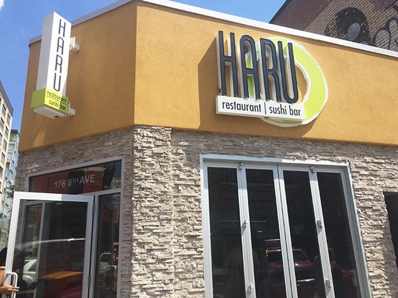 Fachada do Haru restaurante japonês em New York