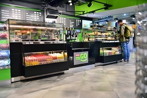 Forecourt Refrigeration & Heated Servery Equipment