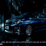 「比較」おすすめの最新ファミリーカー・ミニバン人気ランキング!!