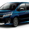 解説!2016年7月6日 特別仕様車 ヴォクシーZS煌2、ノア Si WxBが発売開始!モデリスタから専用エアロも発売