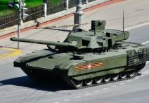 Танк Т-14 на платформе Армата