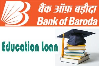 Bank of Baroda Skill loan scheme - Education Loan for Vocational Education and Training