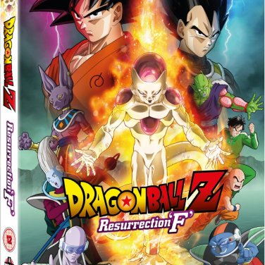 DBZ_ResurrectionF_Blu-Ray