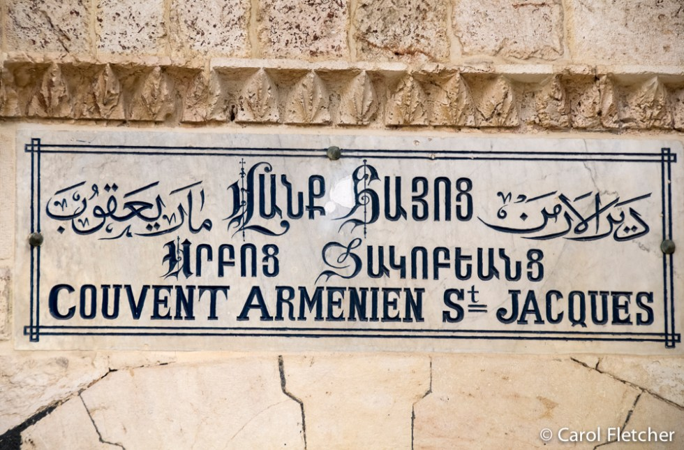 Armenian Quarter sign