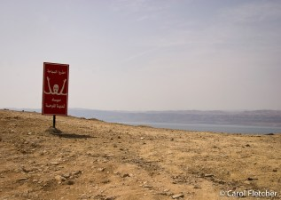 Fair warning: The Dead Sea