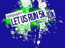 let us run