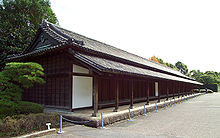 Steel Buildings The Hyakunin Bansho (former guard house) inside the former Imperial Palace, Edo Castle) was manned by 100 samurai.