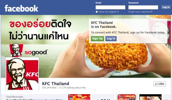 KFC Thailand Facebook Page
