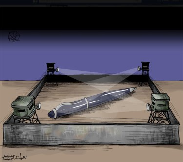 Mohammad Saba'aneh cartoon, used with permission