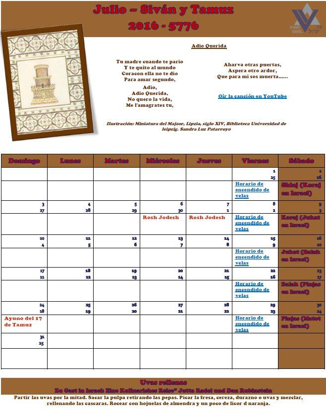 Calendario del mes de Julio