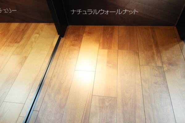 フロア 床材 パナソニック 新築 改装 修繕 福井 スタジオ・カーサ