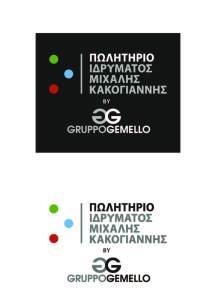 GruppoGemello logo