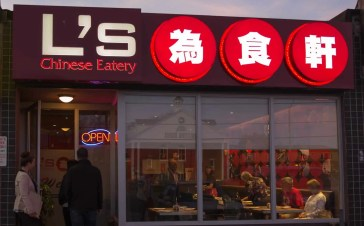 Scarborough Dishcrawl II — L's Chinese Eatery — Front of the Building
