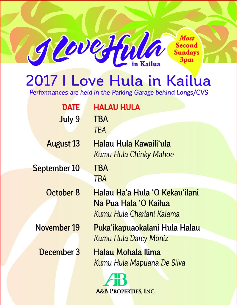 2017 I Love Hula Jul-Dec