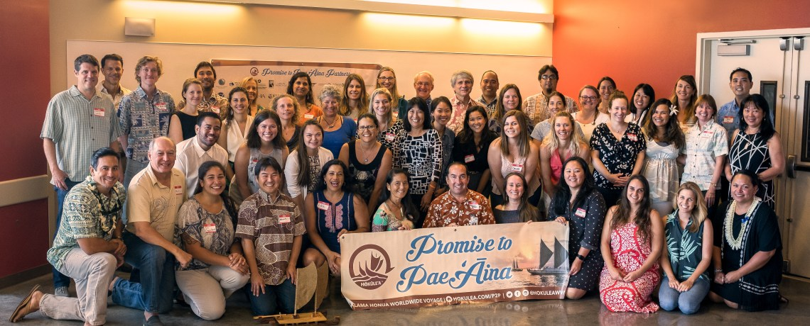 Our lessons learned from the Promise to the PaeʻĀina