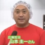 20120414_yamamoto_11