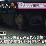 KinzokuBatGirl28_001