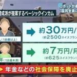 news2788434_6