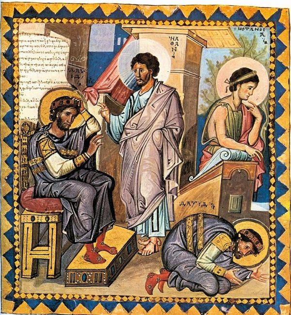 The reproach of Nathan and the penance of King David (Paris Psalter, 10th century).