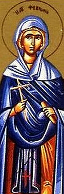 Saint Febronia of Nisibis holy card