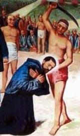 Blessed Ferdinand Ayala