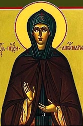 Saint Apollinaris Syncletica