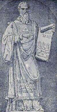 detail from an antique Saint Marinus holy card