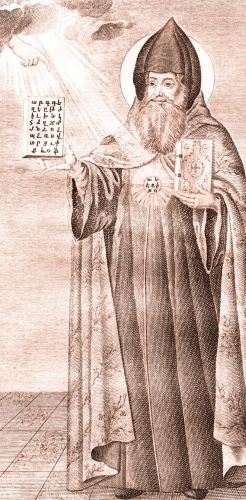 19th century Armenian illustration of Saint Mesrop the Teacher, artist unknown; swiped from Wikimedia Commons