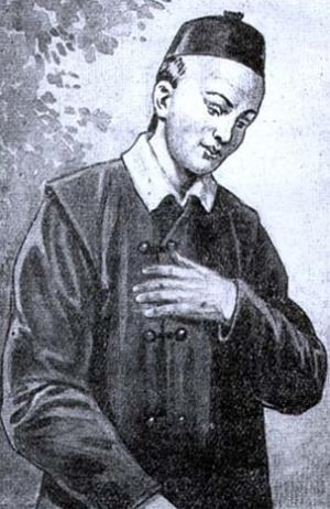 Saint Patrizio Tong