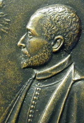 detail of a medal of Blessed Ippolito Galantini; 1620, date unknown; photographed by Sailko; swiped from Wikimedia Commons