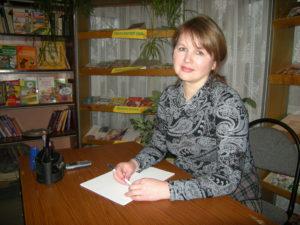 Соловьева Л.М.