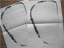 Материалы из Костромского архива