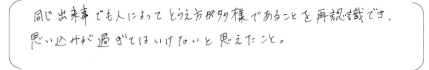 SnapCrab_NoName_2015-10-1_19-1-44_No-00