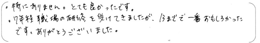 SnapCrab_NoName_2015-10-1_22-47-17_No-00