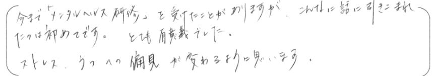 SnapCrab_NoName_2015-10-5_17-22-15_No-00