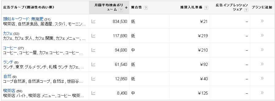 SnapCrab_NoName_2015-11-5_17-20-23_No-00