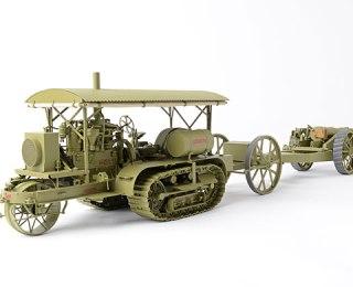 prod-Holt-75-howitzer-1