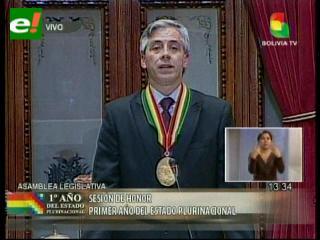 Discurso del Vicepresidente Álvaro García Linera en la sesión de honor del primer año del Estado Plurinacional