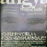 angya