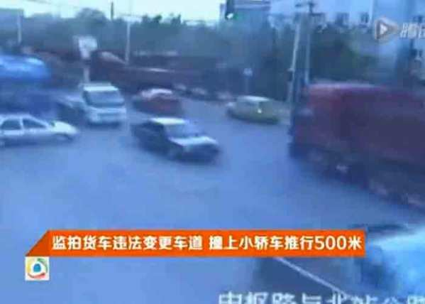 Video: Truck Pushes Car 500 Meters