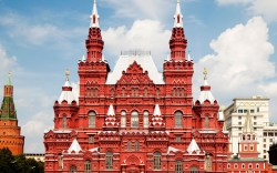 Small Of Moscow Building Supply