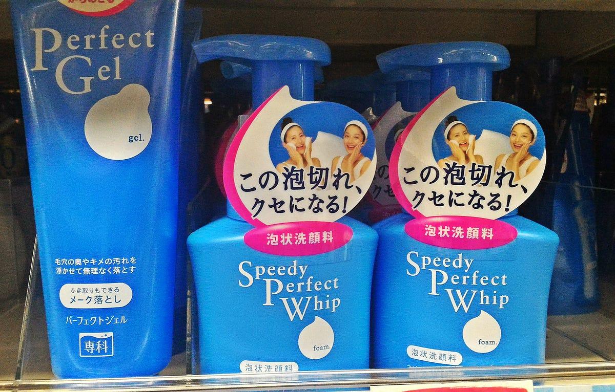 Fullsize Of Things To Buy In Japan