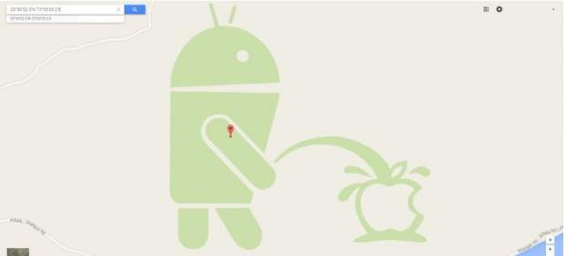 Android orina sobre Apple