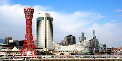 """وشغل المركز الخامس مدينة """"كوبي"""" الواقعة في محافظة """"هيوجو"""" اليابانية ."""
