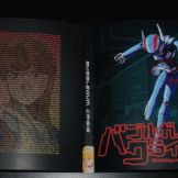 Disc 2 Case - Reversible Cover