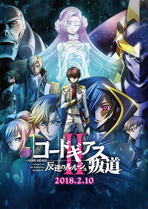2nd Code Geass Anime Compilation Film Reveals New Visual  Song         film trilogy for the Code Geass  Lelouch of the Rebellion and Code Geass   Lelouch of the Rebellion R2 anime series  The film s staff also revealed  the
